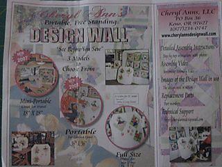 Design Wall Brochure